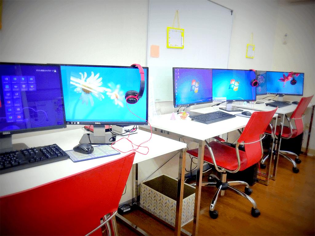 パソコン教室ステップステージ大宮教室