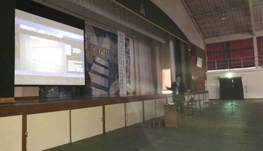 ニュース|11月17日(土)原川中学校にて講話させて頂きました
