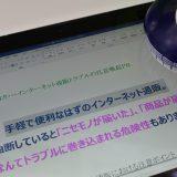 パソコン教室スタディPCネット大分高城校のワード上達ワンポイント 文字列に網掛けを設定する