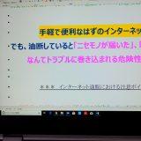 パソコン教室スタディPCネット大分高城校のワード上達ワンポイント 文字列に設定した網掛けに色を付ける